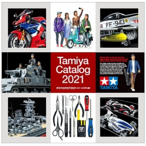 Tamiya 64431 Tamiya 2021 Catalogue